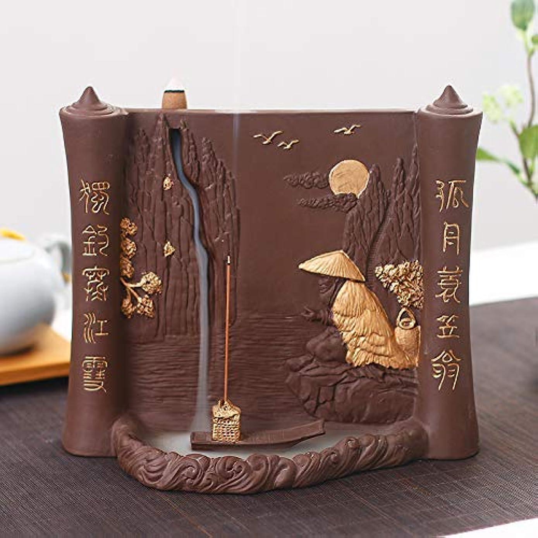 に慣れコンパニオンママPHILOGOD 香炉 陶器漢字彫刻レリーフ手作り逆流香炉 線香立て デュアルユース お香 ホルダー