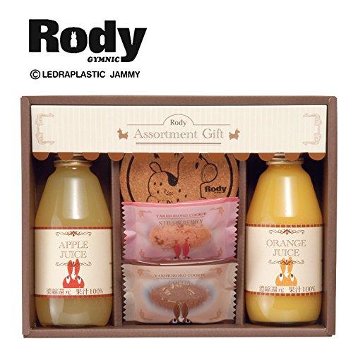 ロディ ジュース&クッキーセット 【オレンジ りんご 詰め合...