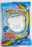 ビッグベアーズラムネ ブルー【20個入り】
