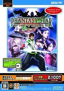 PC版 PHANTASY STAR UNIVERSE 価格改定版