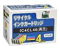 エプソン IC4CL46 4色セット対応 日本ナノディジタル リサイクルインク RE-IC4CL46 日本製インク