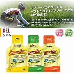 【PowerBar GEL】パワージェル15個セット (グリーンアップル&バナナ&トロピカルフルーツ各5個)