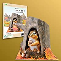 Papertoy - Eco Series Chipmunk