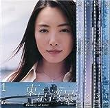 東京湾景 Destiny of Love 1~4 (全4枚)(全巻セットDVD) [仲間由紀恵]|中古DVD [レンタル落ち] [DVD]