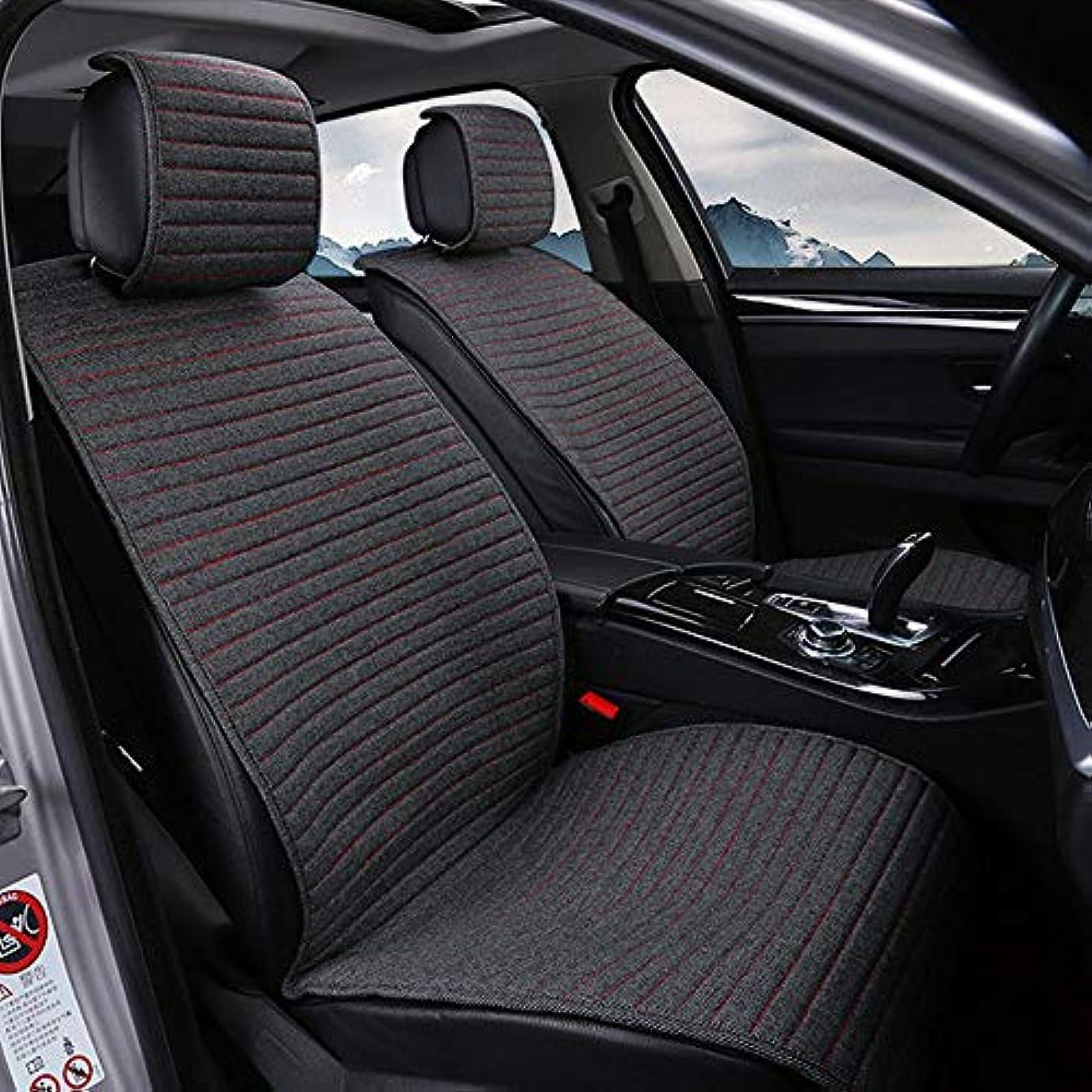 安心させる洞察力のある駐地アウディA1と互換性があります4シーズンユニバーサルリネンハーフパックシートクッション5席用カーシートプロテクターカバーオートインテリアアクセサリー