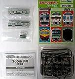 ニューホビー バンダイ Bトレインショーティー KIOSK特別編パート11 205系 後期 埼京線(先頭車) 1両 NewSGフレーム