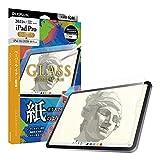 ビアッジ 2021 iPad Pro (11inch) ガラスフィルム「GLASS PREMIUM FILM」 スタンダードサイズ 紙質感 LP-MITPM21FGMTP 【Amazon限定ブランド】