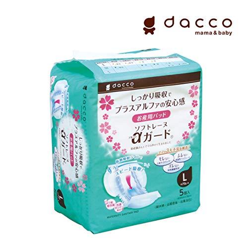 ダッコ dacco お産用パッド ソフトレーヌαガード Lサイズ(30cm×56cm) 5個入