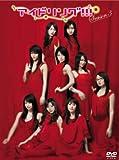 アイドリング!!!Season3 DVD BOX