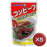 コンビーフ 135g×5袋 オキハム 牛肉をじっくり煮込んでやわらかく仕上げたコンビーフ 濃厚な味はチャンプルー料理にぴったり コロッケやオムレツにも