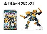 ミニプラ 騎士竜戦隊リュウソウジャー 騎士竜合体シリーズ04 キシリュウジン [全4種セット(フルコンプ)]