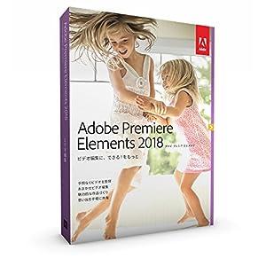 Adobe Premiere Elements 2018 日本語版 Windows/Macintosh版