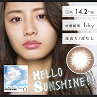 Pruly(プリュリー) ハローサンシャインワンデー 10枚入 【ヘルシーブラウン】 -3.00