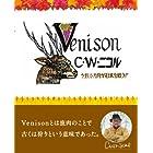 Venison うまいシカ肉が日本を救う!