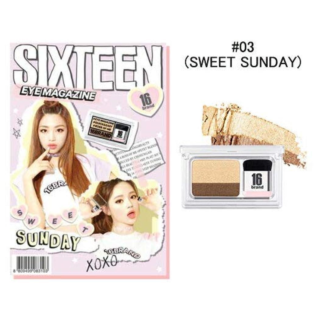ダンプナチュラ案件[New Color] 16brand Sixteen Eye Magazine 2g /16ブランド シックスティーン アイ マガジン 2g (#03 SWEET SUNDAY) [並行輸入品]