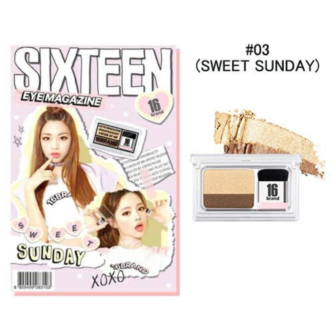マーカー消費する困惑する[New Color] 16brand Sixteen Eye Magazine 2g /16ブランド シックスティーン アイ マガジン 2g (#03 SWEET SUNDAY) [並行輸入品]