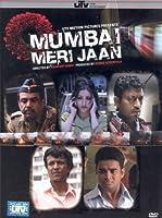 Mumbai Meri Jaan (DVD) (2008) (Hindi Film DvD/Indian Cinema/Bollywood/Thriller/Paresh Rawal) [並行輸入品]