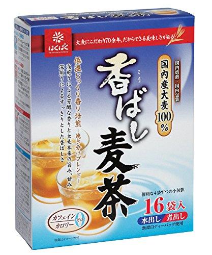 はくばく はくばく 国内産大麦100%使用 香ばし麦茶(8g*16袋入)