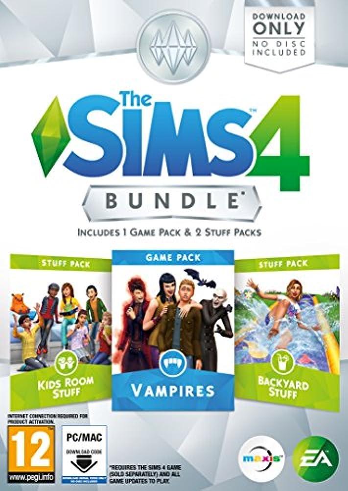 ムス満了独立してThe Sims 4 Bundle Pack 7 (PC Download Code in a Box) (輸入版)