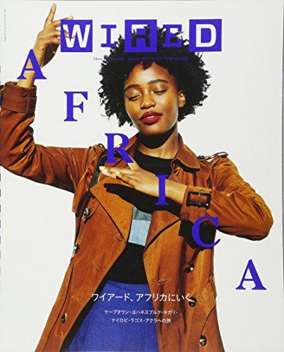 WIRED VOL.29/特集「African freestyle ワイアード、アフリカに行く」の詳細を見る