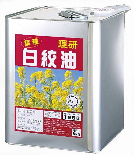 菜種白絞油 8Kg