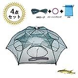 MAIKEHIGH お魚キラー 完成仕掛け 自動漁網 魚捕り 釣りネットケージ 魚仕掛け エビケージ 釣り網 網カゴ 魚網 玉網折り畳み式 コンパクト収納 餌を入れて待つだけ エビ/カニ/魚など ばっちり捕獲