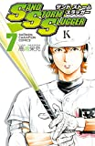 SAND STORM SLUGGER 7 (少年チャンピオン・コミックス)