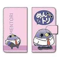 めんトリ AQUOS PHONE EX SH-04E ケース 手帳型 UVプリント手帳 ズボンA (in-006) スマホケース アクオス フォン イーエックス 手帳 カバー 全機種対応 WN-LC415906_M