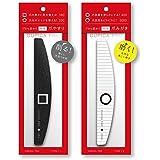アリーナ キュピカPRO セット コンビファイル ネイルシャイナー 爪やすり 爪磨き ネイルケアセット 2点セット
