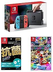 【Amazon.co.jp限定】【液晶保護フィルムEX付き (任天堂ライセンス商品) 】Nintendo Switch Joy-Con (L) ネオンブルー  (R) ネオンレッド+マリオカート8 デラックス+オリジナルポストカード (10種セット)