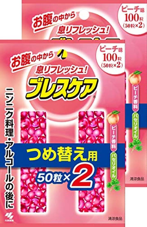 【まとめ買い】ブレスケア 水で飲む息清涼カプセル 詰め替え用 ピーチ 100粒×2個(200粒)
