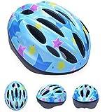 (ハーツクライ) Heart's Cry 軽量 サイクリング 自転車 用 ヘルメット キッズ ジュニア 子供 用 ダイヤル アジャスター 付き
