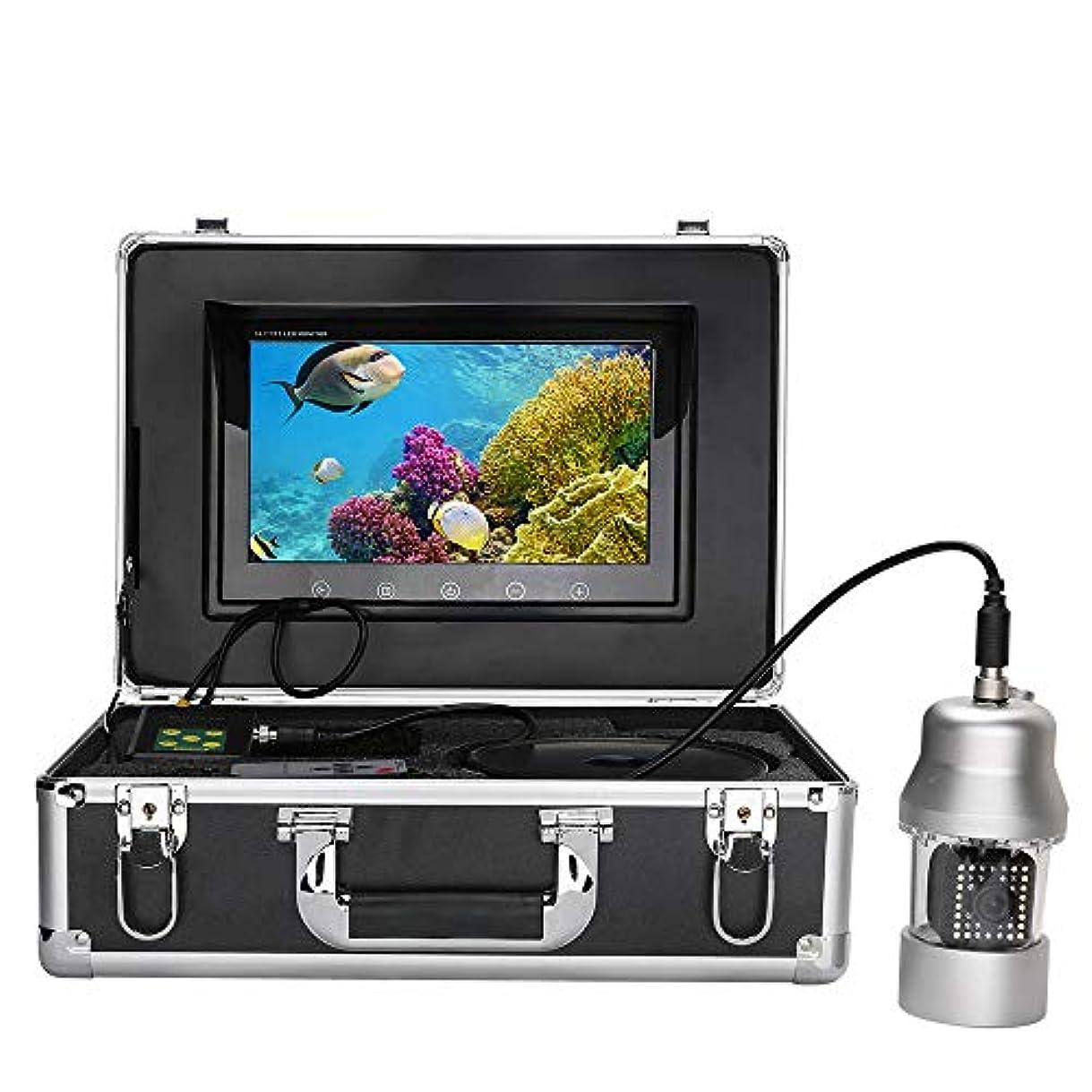 最愛のピンポイント誰水中釣りカメラ魚群探知機IP68防水38 leds 360度回転釣りカメラ視聴システム9インチhdモニター50メートルケーブル