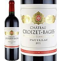 誕生日 生まれ年 プレゼント 1971年 ワイン シャトー・クロワゼ・バージュ 750ml [正規輸入品]