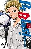 ビーブルース BE BLUES! ~青になれ~ コミック 1-34巻セット