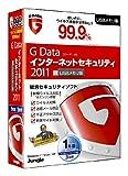 G Data インターネットセキュリティ 2011 1年版/3台用 USBメモリ版 [フラストレーションフリーパッケージ(FFP)]