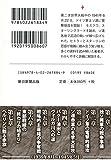 [新版]独ソ戦史 ヒトラーvs.スターリン、死闘1416日の全貌 (朝日文庫) 画像