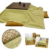メーカー直販 刺子織マルチカバー 丸洗いOK 綿厚地生地で刺子織 長方形 200×250cm グリーン