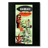 ハワイアンポスター ハワイアンシリーズ <HAWAII with TRADE WIND TOURS ツアーパンフの表紙柄> H-51