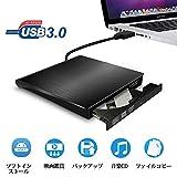 U-miss dvdドライブ 外付け USB3.0 ポータブルCD DVD-RWドライブ スリムタイプ 読取・書込 Windows/Mac OS対応 書き込み 超薄型