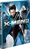 X-MEN2 (2枚組) [Blu-ray] 画像