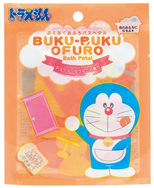 本を読むブルゼロドラえもん 入浴剤 ぶくぶくおふろ バスペタル りんご の香り ひみつ道具 OB-DOR-1-2