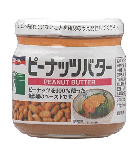 三育フーズ 『ピーナッツバター』