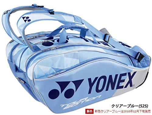 ヨネックス(YONEX) テニス バッグ ラケットバッグ9 ...