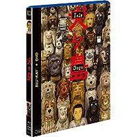 犬ヶ島 2枚組ブルーレイ&DVD