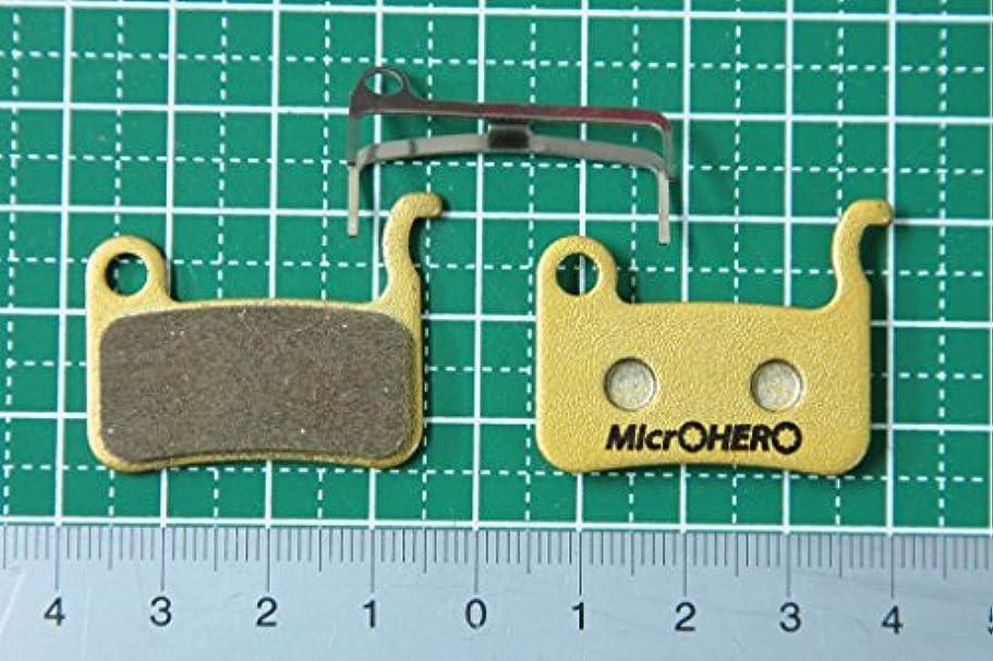 傑作姉妹話をするMicrOHERO シマノ SHIMANO M06 M06Ti M07 M07S M07Ti 互換 LX/HONE/XT/XTR用 ディスクブレーキパッド メタルパッド