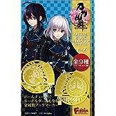 エフトイズ 刀剣乱舞-ONLINE- メタルブックマーカー Vol.2  食玩 10個入り BOX FT60229