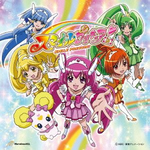Let's go!スマイルプリキュア!(DVD付) [Single, CD+DVD, Maxi] / 池田彩, 吉田仁美 (演奏) (CD - 2012)