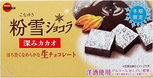 ブルボン 粉雪ショコラ深みカカオ 45g×6個