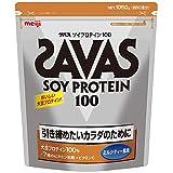 【2個セット】ザバス(SAVAS) ソイプロテイン100+ビタミン ミルクティー風味 【50食分】 1,050g ×2袋